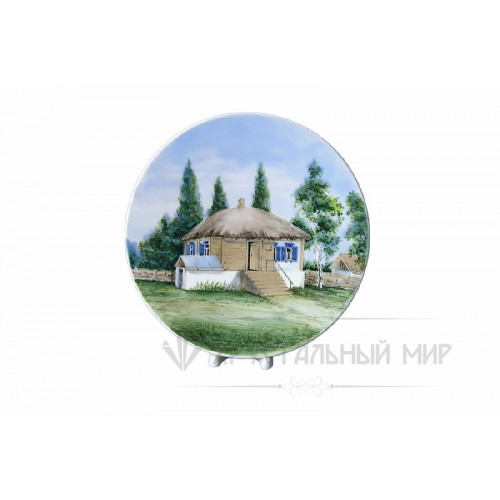 Отчий дом Шолохова (тарелка) 1 сорт